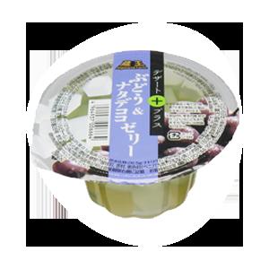 デザートプラス ぶどう&ナタデココ