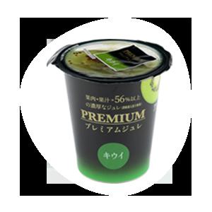 prmum-kiwi2
