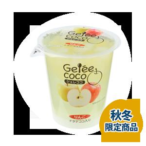 gelee_apple_touki