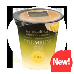 premiumjure-melon-new