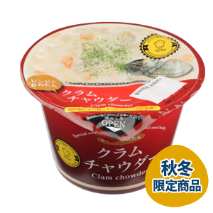 soup_clam_touki
