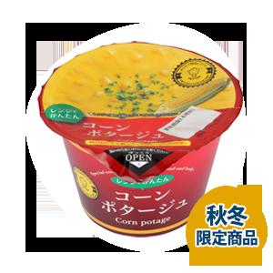 soup_conpta_touki
